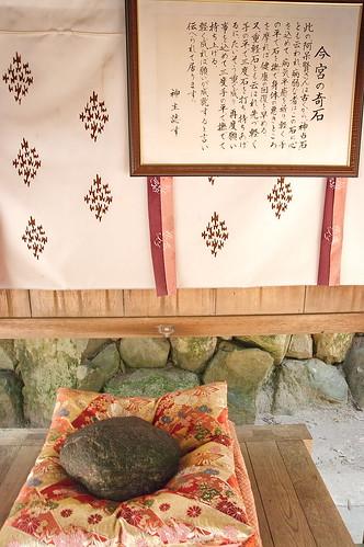 【写真】2013 : 今宮神社/2021-01-01/IMGP1277