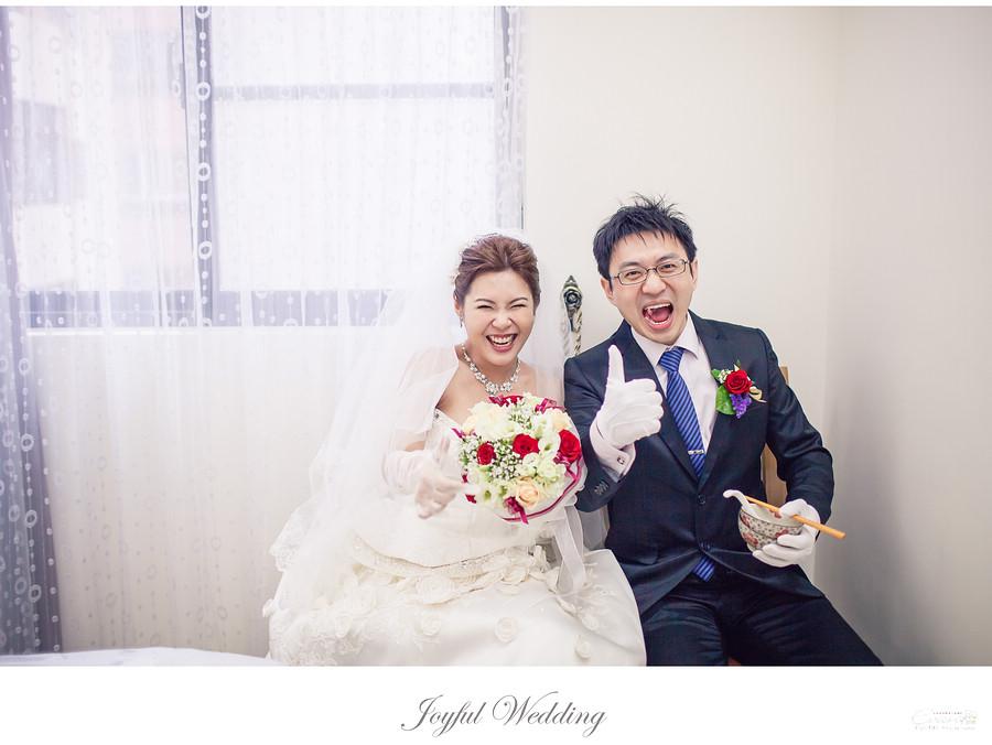 士傑&瑋凌 婚禮記錄_00074