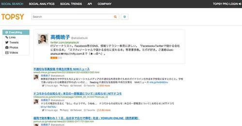 スクリーンショット 2013-09-06 16.06.34