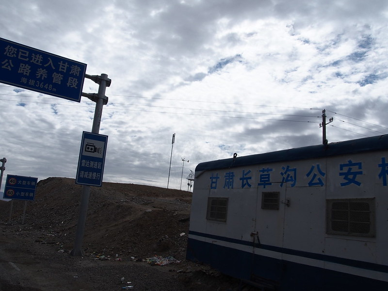 QH03  dachaidan to dunhuang P8210183