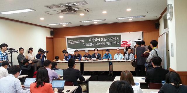 20130925_박근혜 정부 기초연금 공약파기 규탄 기자회견 01