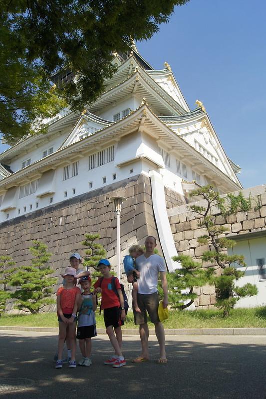 Osaka Castle DSC03399