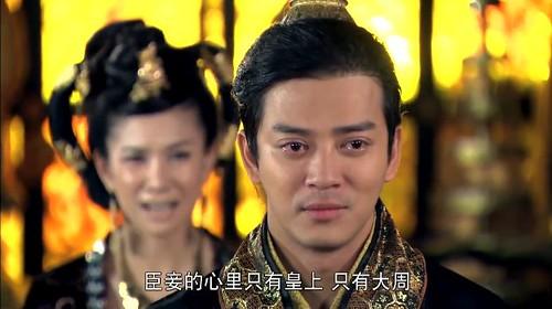 03-阿史那皇后-心裡都是皇上與周國