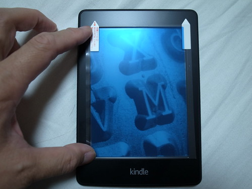 Kindle Paperwhite Film