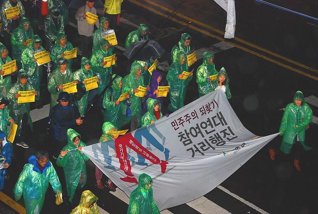 20131109_민주주의 되찾기 거리행진-02
