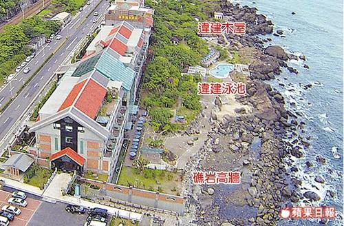 景觀保護區內  東森海洋溫泉酒店違法擴建。圖片擷取自蘋果日報報導。