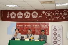 左起:中華鳥會理事長林世忠、特生中心棲地生態組長林瑞興、林務局保育組王守民。(圖片來源:NYBC Taiwan)