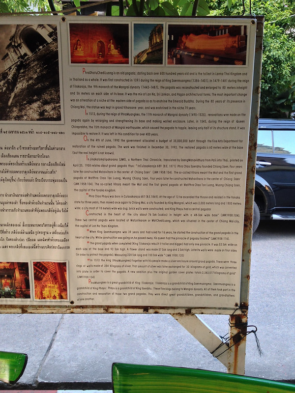 Phra Dhatu Chedi Luang Story
