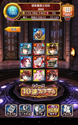 2014-01-01 00.19.15