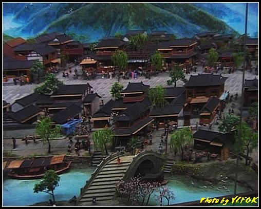 杭州 吳山天風景區 - 065 (城隍閣 內的南宋時期的杭州風情軟木立體畫))