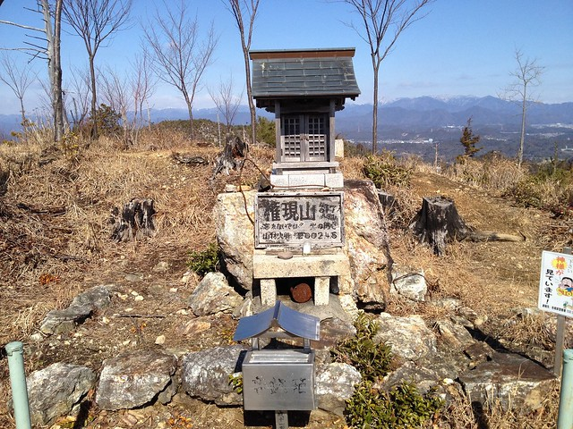 各務原権現山 多賀神社