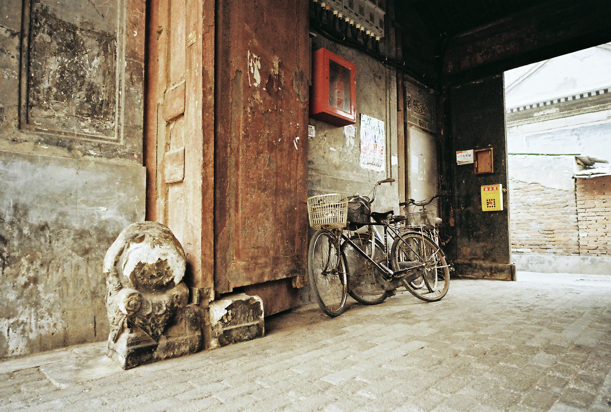 Góc Bắc Kinh