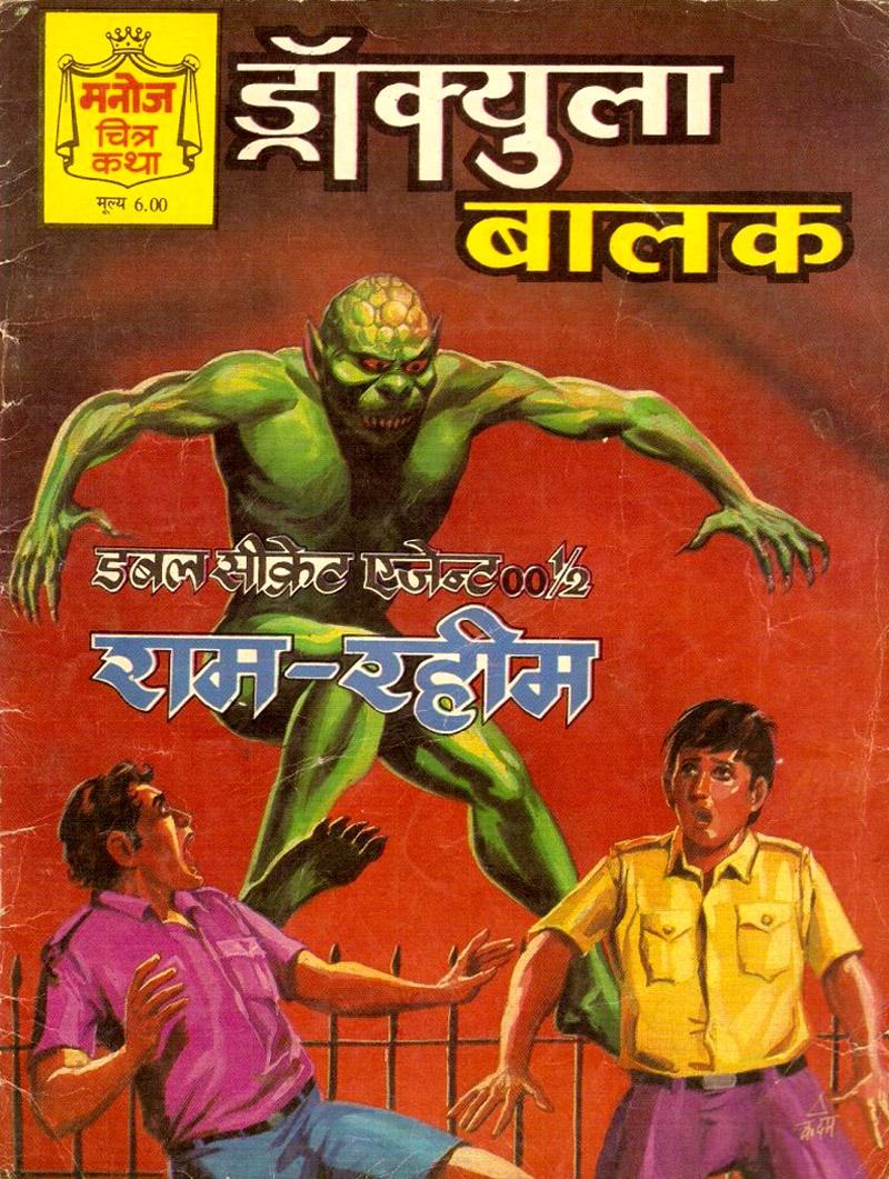 Hindi Comics - 62