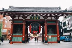 Sensoji Temple: Kaminarimon