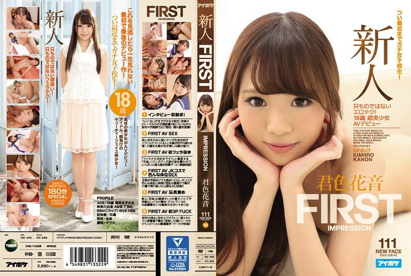 IPZ-888 APT TO ROOKIE FIRST IMPRESSION 111 RECENTLY SCHOOL GIRLS