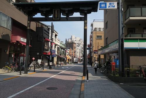 Yamate Dori gate, Shinagawa-ku