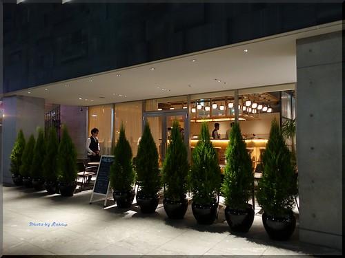 Photo:2017-03-10_T@ka.の食べ飲み歩きメモ(ブログ版)_ハーブ&スパイスで楽しむスペシャリテ【六本木】HY TOKYO_01 By:logtaka