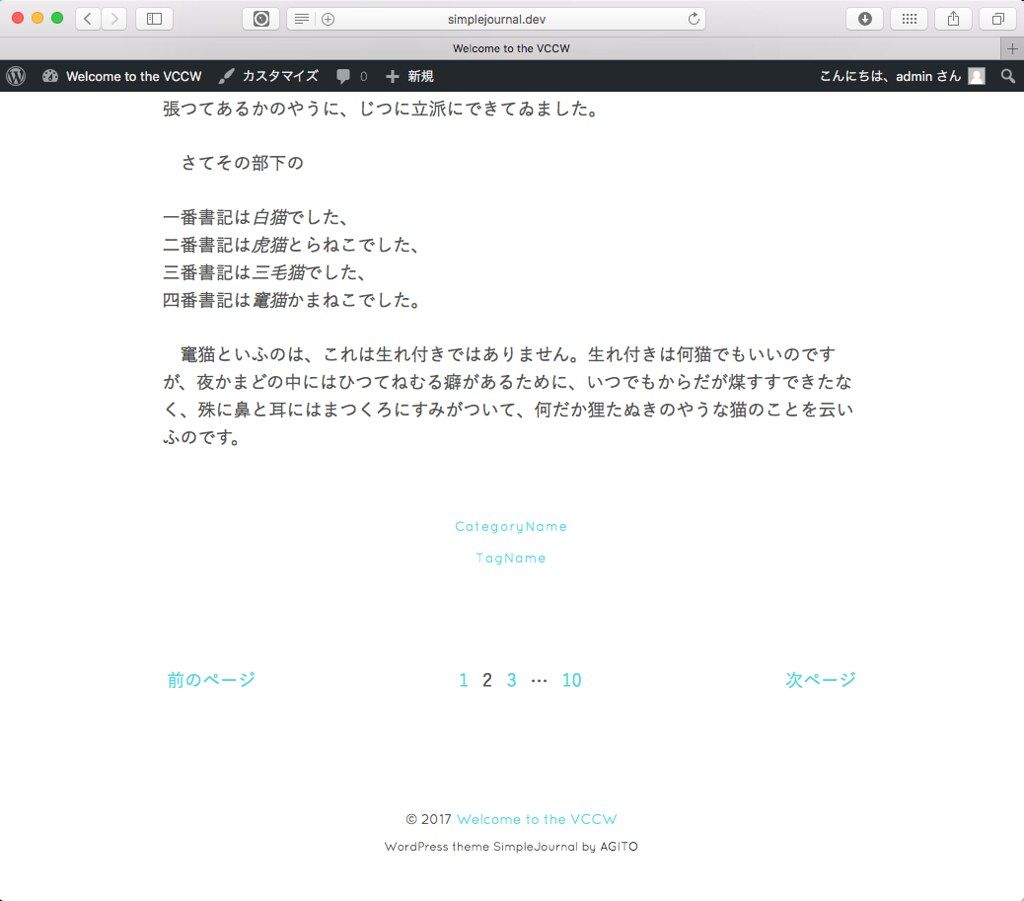 After Edit Footer Template