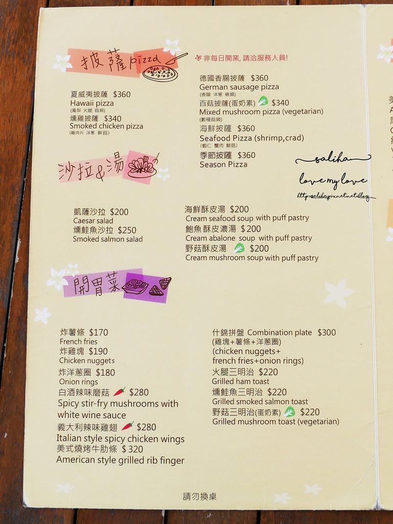 三芝淺水灣浪漫餐廳下午茶咖啡館推薦villa sugar菜單menu價位 (3)