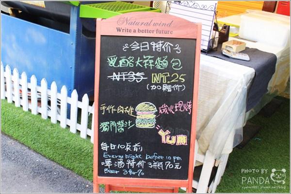 鬼島漢堡 (16)