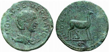 Damascus (Syria). Philip the Arab, 244-249