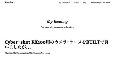 Readable.cc