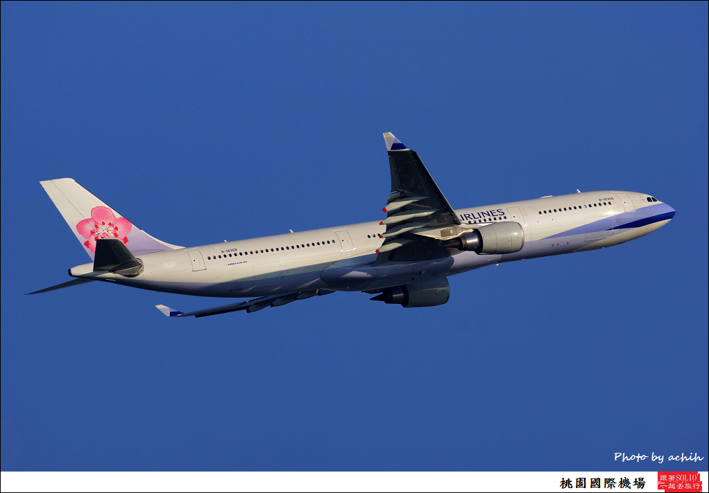 China Airlines B-18358-004