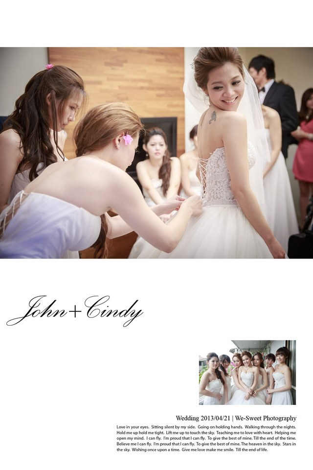 喜恩婚禮記錄-0043.jpg