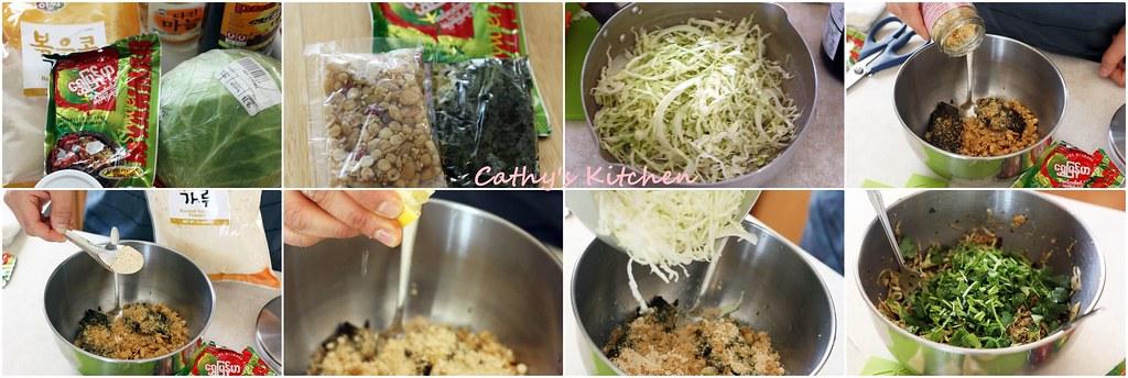 發現新世界~ 緬甸綠茶沙拉 Burmese Green Tea Leaf Salad 6.1