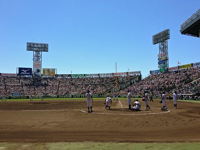 http://www.flickr.com/photos/shingomizutani/9309004267/