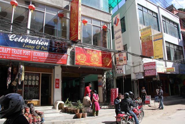 Man Tang Hong Hot Pot restaurant