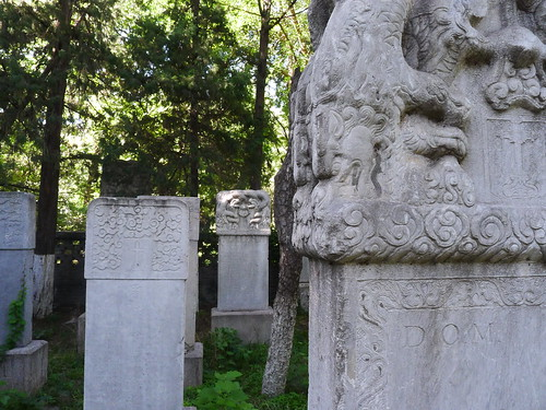 Wed, 07/24/2013 - 09:24 - The cemetery of the jesuit' missionairies in Beijing has seen turbulent times over the last century. Today the gravestones have been restored and the site can be visited. We were given a full tour of the area by Mr. Shen who is the steward and unofficial guide of the site.
