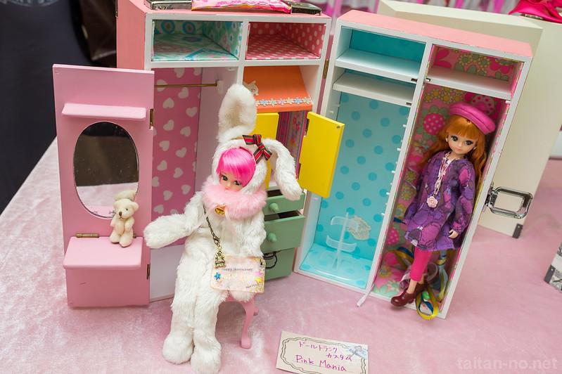 DollShow38-35_リカちゃんキャッスル-DSC_3012