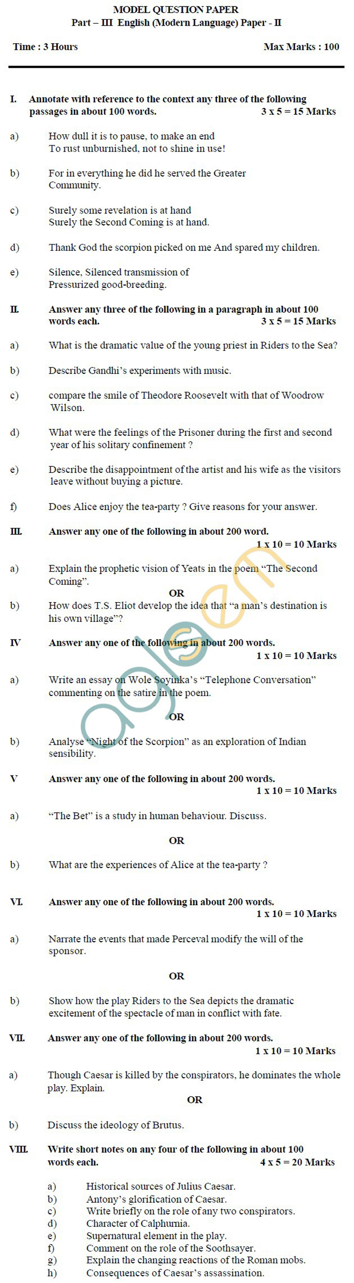 AP Board Intermediate II Year Eanglish Model Question Paper
