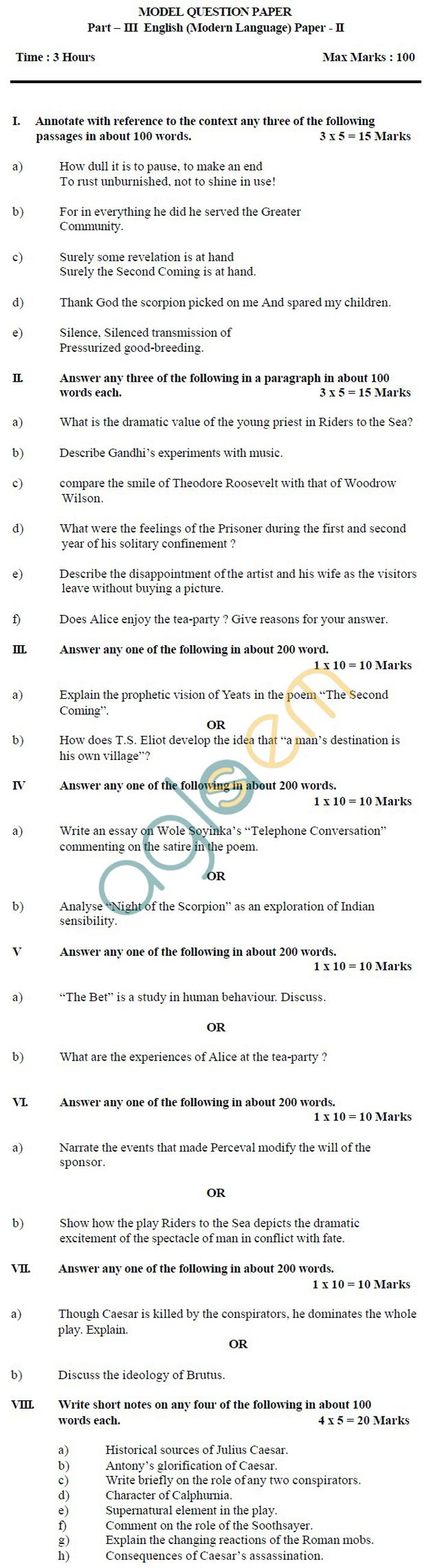 AP Board Intermediate II Year Eanglish Model Question Paper