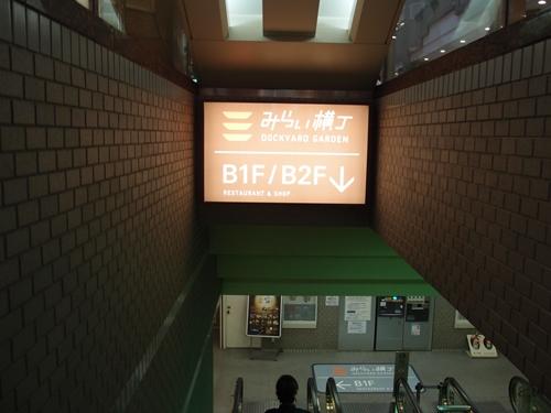 miraiyokocho003