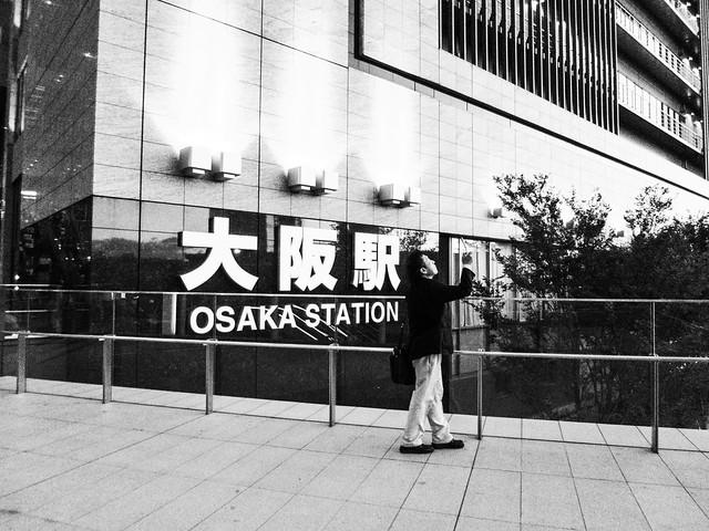 PowerShot OOSAKA - 2Days