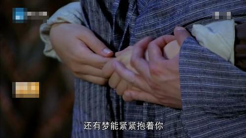 15-楊雪舞-擁高長恭