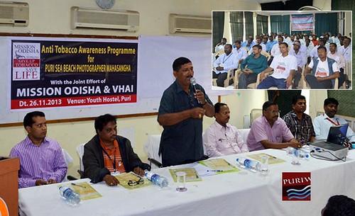 Anti Tobacco Awareness Programme workshop