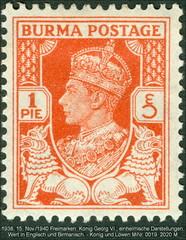 Stamps Burma Souvenirs