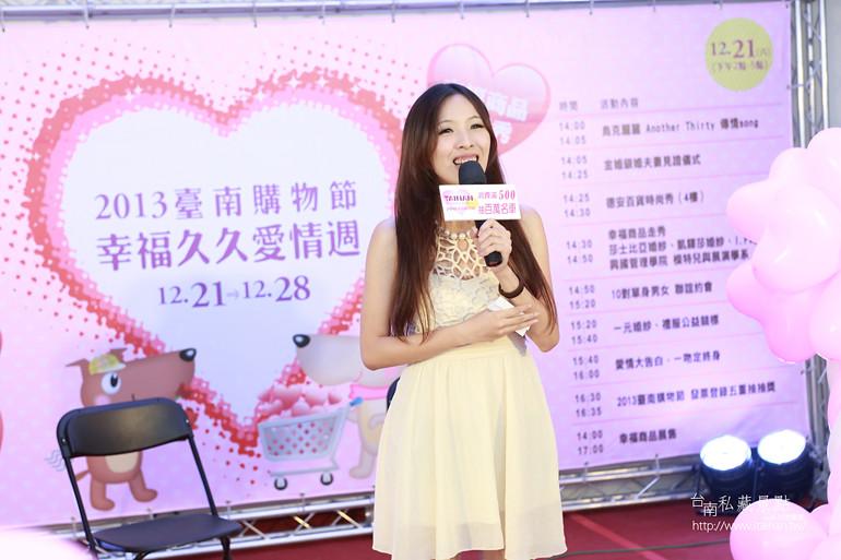 台南私藏景點--台南購物節 (2)