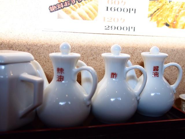 2014.1.2 餃子食堂