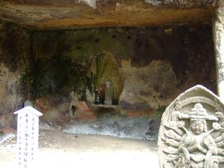 瑞巌寺・洞窟1