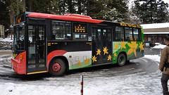 Bus to Nikko Station, Sannai, Nikko