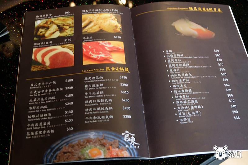 官東燒肉員林店-7