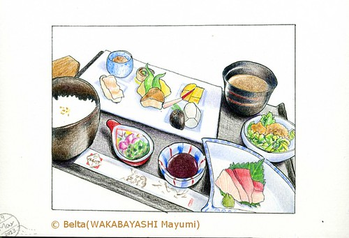 2013_05_19_yachiyotei_01_s by blue_belta