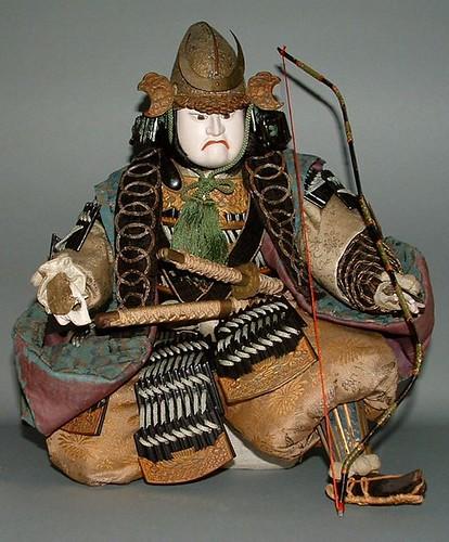 Maridon Samurai