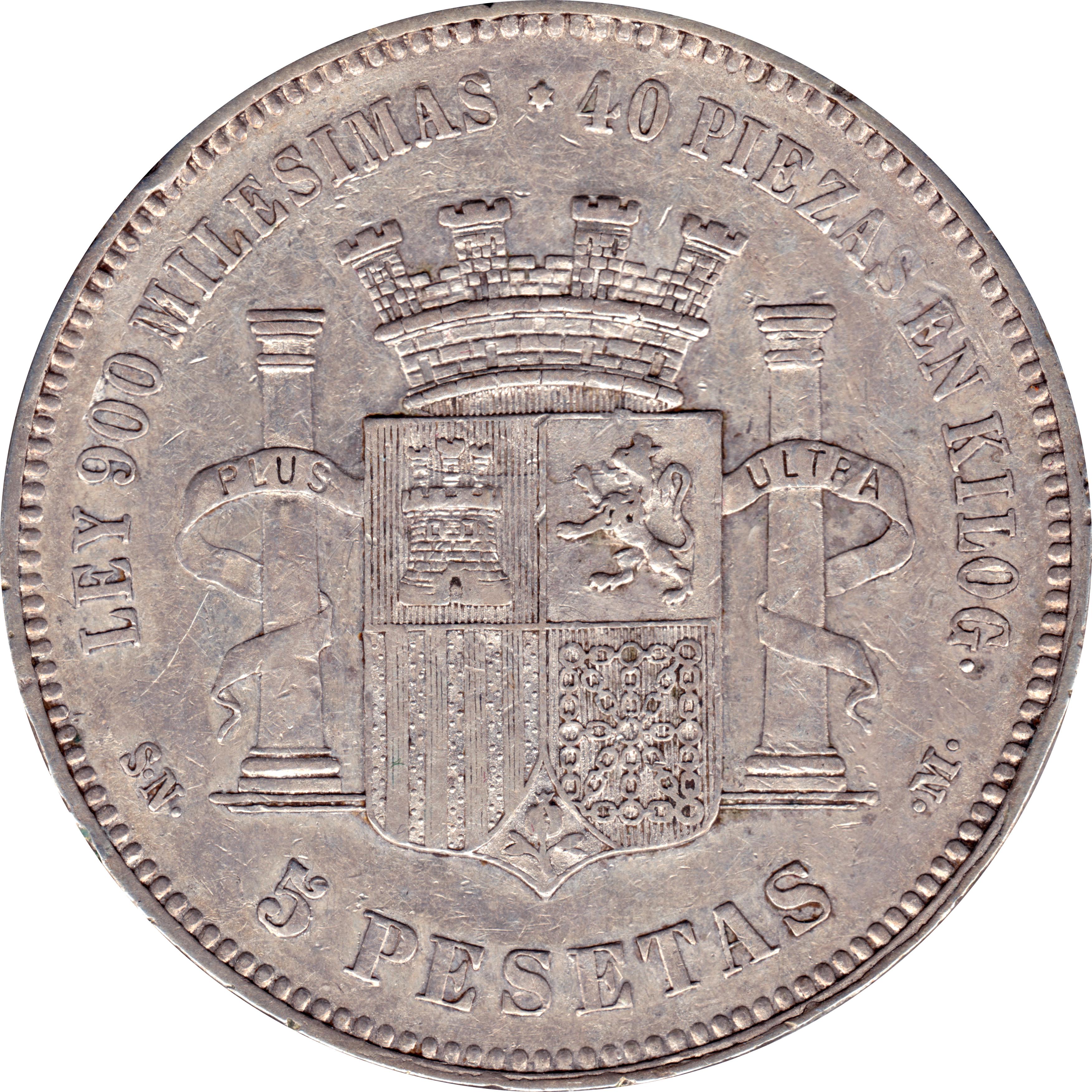 5 Pesetas Gobierno Provisional 1870 8916103733_010518b819_o