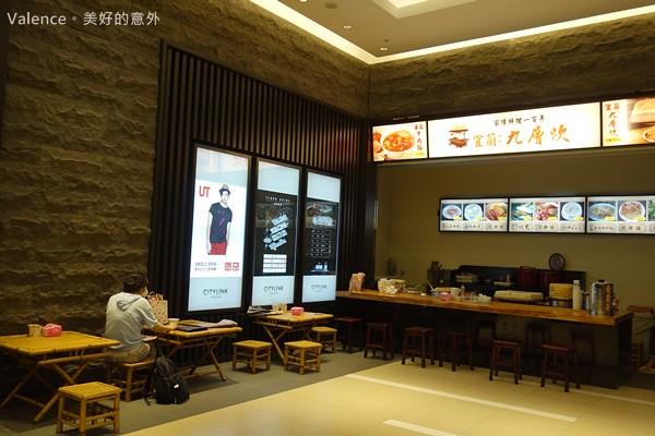 松山車站43