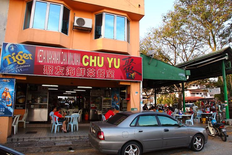 Chu-Yu-Restaurant